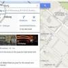 10 Google maps trucs et astuces pour tirer le meilleur de cette application de cartographie