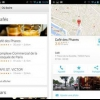 Utilisant vue sur la rue dans Google Maps sur iOS et Android smartphones