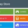 Google magasin de jeu téléchargement gratuit 5.4.11 apk et installer