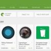 Google magasin de jeu téléchargement gratuit 5.4.11 dernière apk et installation manuelle méthodes