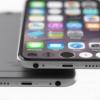Iphone 7 rumeurs - les améliorations spectaculaires attendus et spéculé