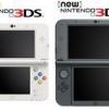 Pourquoi nouvelle Nintendo 3DS ne liez pas un chargeur?
