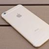 Apple iphone 6 plus durera trois heures de plus avec iOS 9, découvrez comment