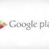 5 façons de localiser vos applications préférées sur google Playstore