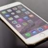 Apple iOS 9 est presque là, ce sont les nouvelles fonctionnalités?