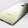 Apple iPhone - 7 rumeurs spéculer et à étudier pour le nouvel iPhone 7
