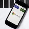 Chrome sur Android améliorations - pour une expérience plus lisse