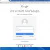 Envoyez des messages texte (SMS) dans Gmail