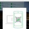Facebook Messenger est le nouveau WhatsApp, travaille avec les nom et numéro