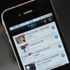 Fonctionnalité Web WhatsApp téléchargement - la mise en place sur l'iphone