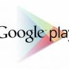 Téléchargement gratuit et installer les fichiers apk de google magasin de jeu