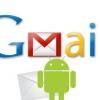 Gmail pour les téléphones mobiles - téléchargement gratuit et installer