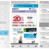 Gmail mise à jour téléchargement - une sécurité accrue aux comptes Microsoft et Yahoo