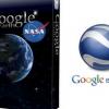 Google la terre de la NASA peut vous emmener à un voyage vers Mars