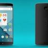 Google Nexus 5 (2015) de date de sortie avec des spécifications - Nexus 6 réductions officielles
