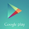 Google Play Store téléchargement 5.8.8 apk disponibles - l'installation manuelle de guidage