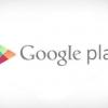 Pourquoi le jeu de Google continue à se briser pour vous et comment pouvez-vous résoudre ce problème?