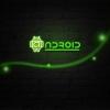 M Android - Top 4 nouvelles fonctionnalités personne ne parle, mais vous les utiliser