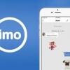 Télécharger gratuitement Imo avis de messagerie instantanée