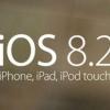 Nouvelle application de la santé remplira la sortie de nouveaux iOS 8.2