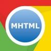 """Comment faire pour activer """"Enregistrer la page en mhtml"""" option dans le chrome"""