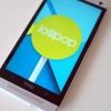 HTC One (M8) avec Android 5.1.1 ROM personnalisé lollipop - mise à jour et le téléchargement