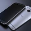 HTC One M9 plus - comparaison avec HTC One M9, caractéristiques rumeurs et date de sortie