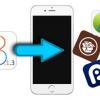 Ios 8 et iOS 8.1.3 libération - top 6 tweaks cydia vous avez besoin de posséder