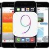 Comment télécharger et installer iOS 9 beta 2 sur votre iphone