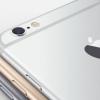 Apple iphone 6 plus-plus, plus mieux
