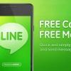 Ligne télécharger gratuitement l'application - la meilleure application pour faire des appels gratuits