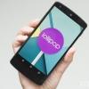 Nexus 4 Android 5.0 questions et lucette façons sur la façon de les corriger