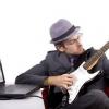 Ligne des cours de guitare - la vague de l'avenir