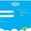 Skype 7.6 téléchargement gratuit disponible pour la version hors ligne - des fonctionnalités améliorées