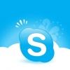 Skype retirer gratuitement publicités ennuyeuses sur les fenêtres