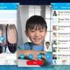 Skype prime de téléchargement gratuit - les appels VoIP avec SkypeOut