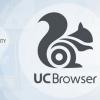 Uc navigateur 10.5.0 apk gratuit - télécharger avec les meilleurs caractéristiques pour iOS, Android, Windows Phone