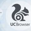 Uc navigateur télécharger 10.5.2 disponible - caractéristiques plus rapides et meilleurs améliorations