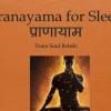 Utilisation de pranayama pour sommeil profond et réparateur