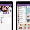 Viber pour le téléchargement ipad disponibles - le chat vidéo sur iPad et iPhone