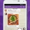 Viber téléchargement gratuit dernière version avec les appels VoIP sur pro de surface 3