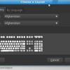 Affichage et entrer dans votre propre langue dans Ubuntu Linux à base (de bureau KDE) sans logiciel tiers