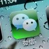 WeChat - quelles sont les principales caractéristiques et les avantages?