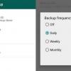 WhatsApp 02/12/45 vous permettra de sauvegarder et de restaurer à partir de Google Drive