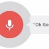 WhatsApp par la voix en utilisant google ok - comment le faire?