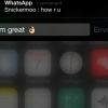 télécharger WhatsApp nuntius cydia tweak pour une réponse rapide sur ios 8