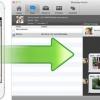 WhatsApp téléchargement gratuit et transférer tous les messages à nouveau téléphone