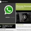 WhatsApp téléchargement gratuit et installer - déplacer les anciens messages sur un nouveau téléphone