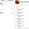 WhatsApp voix fonction d'appel accessible pour iPhones et iPads