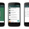 WhatsApp dernière version mise à jour de détails - permettront à votre WhatsApp fonction d'appel